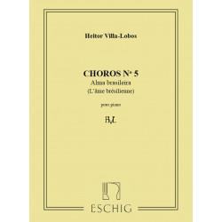 La Cage De Cristal