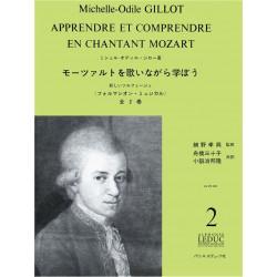 La dictée en musique Vol.4...