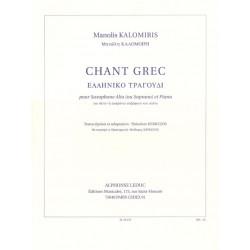 Lang Lang: Méthode de Piano...
